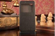 """Фирменный оригинальный чехол-книжка для Huawei GR3 Dual Sim LTE (TAG-L21) 5.0"""" черный с окошком для входящих вызовов водоотталкивающий"""
