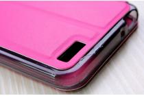 """Фирменный оригинальный чехол-книжка для Huawei GR3 Dual Sim LTE (TAG-L21) 5.0"""" розовый с  окошком для входящих вызовов водоотталкивающий"""