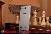 Фирменная металлическая задняя панель-крышка-накладка из тончайшего облегченного авиационного алюминия для Huawei Honor 3C Lite серебристая