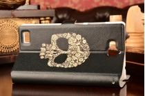 Фирменный чехол-книжка с безумно красивым расписным рисунком черепа на Huawei Honor 3C с окошком для звонков