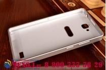 Фирменная металлическая задняя панель-крышка-накладка из тончайшего облегченного авиационного алюминия для Huawei Honor 3C серебристая