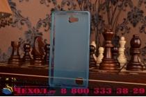 Фирменная ультра-тонкая полимерная из мягкого качественного силикона задняя панель-чехол-накладка для Huawei Honor 3C голубая