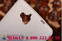 Фирменная ультра-тонкая полимерная из мягкого качественного силикона задняя панель-чехол-накладка для Huawei Honor 3C белая