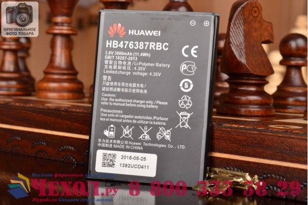 Фирменная аккумуляторная батарея 3000 mAh HB476387RBC на телефон Huawei Honor 3X / Ascend G750 + гарантия