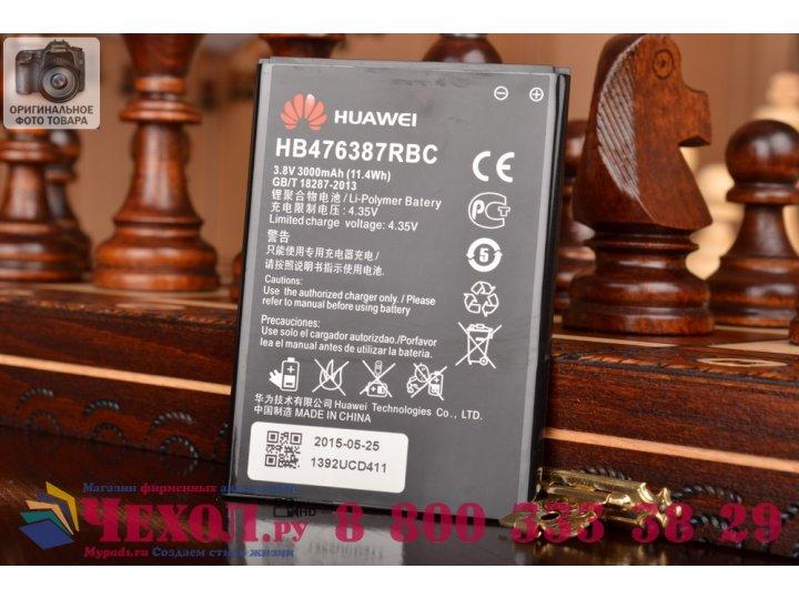 Фирменная аккумуляторная батарея 3000 mAh HB476387RBC на телефон Huawei Honor 3X / Ascend G750 + гарантия..