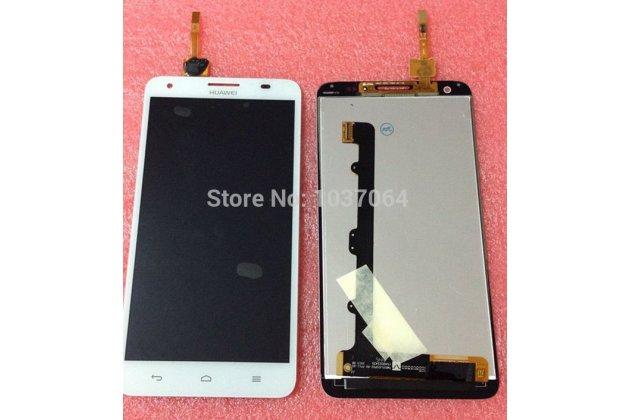 Фирменный LCD-ЖК-сенсорный дисплей-экран-стекло с тачскрином на телефон Huawei Honor 3X белый + гарантия