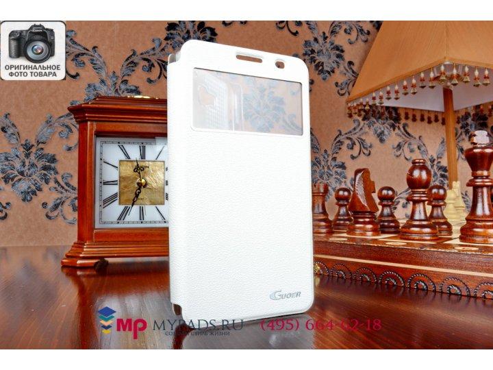 Фирменный оригинальный чехол-книжка для Huawei Honor 3X белый кожаный с окошком для входящих вызовов..