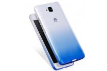 """Фирменная ультра-тонкая полимерная задняя панель-чехол-накладка из силикона для for Huawei Honor 4C Pro (TIT-L01) 5.0"""" прозрачная с эффектом дождя"""