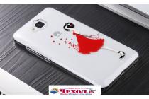 """Фирменная задняя панель-чехол-накладка из прозрачного 3D  силикона с  объёмным рисунком для Huawei Honor 4C Pro (TIT-L01) 5.0"""" тематика """"элегантная девушка"""" которая огибает логотип чтобы была видна марка телефона"""