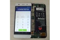 """Фирменный LCD-ЖК-сенсорный дисплей-экран-стекло с тачскрином на телефон Huawei Honor 4C Pro (TIT-L01) 5.0"""" золотой"""