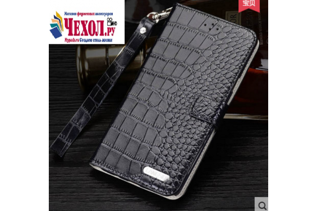 """Фирменный роскошный эксклюзивный чехол с фактурной прошивкой рельефа кожи крокодила и визитницей черный для Huawei Honor 4C Pro (TIT-L01) 5.0"""" . Только в нашем магазине. Количество ограничено"""