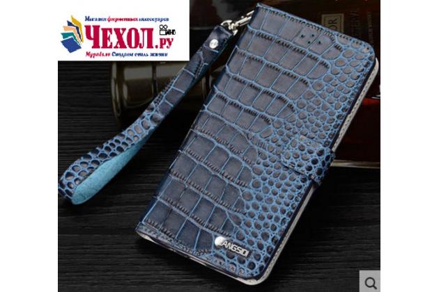 """Фирменный роскошный эксклюзивный чехол с фактурной прошивкой рельефа кожи крокодила и визитницей синий для Huawei Honor 4C Pro (TIT-L01) 5.0"""" . Только в нашем магазине. Количество ограничено"""