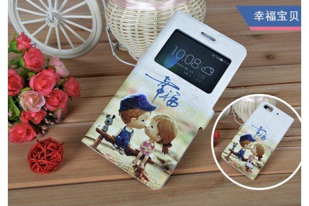 Фирменный чехол-книжка с безумно красивым расписным рисунком любви на Huawei Honor 4c  с окошком для звонков