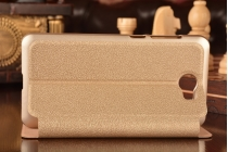 """Фирменный чехол-книжка для Huawei Honor 4C Pro (TIT-L01) 5.0"""" золотой с окошком для входящих вызовов и свайпом водоотталкивающий"""