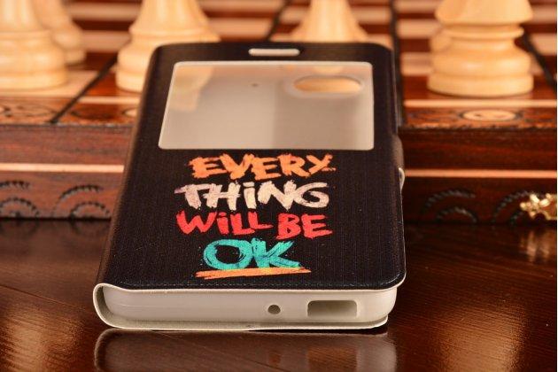 """Фирменный чехол-книжка с безумно красивым расписным рисунком """"Всё будет Хорошо"""" на Huawei Honor 4c с окошком для звонков"""