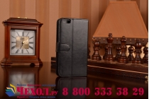 Фирменный чехол-книжка из качественной импортной кожи с мульти-подставкой застёжкой и визитницей для Хуавей Хонор 4Х Икс черный