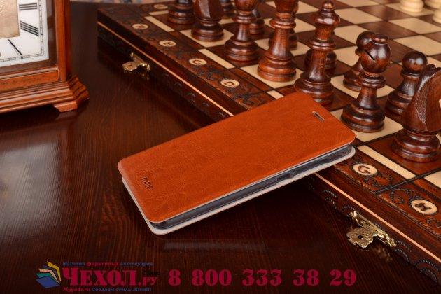 Фирменный чехол-книжка из качественной водоотталкивающей импортной кожи на жёсткой металлической основе для Huawei Honor 4X коричневый