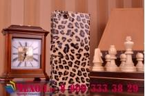 Чехол-защитный кожух для Huawei Honor 4X леопардовый коричневый