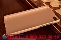 Фирменная задняя панель-крышка-накладка из тончайшего и прочного пластика для Huawei Honor 4X золотая
