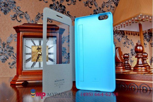 Фирменный чехол-книжка для Huawei Honor 4X голубой кожаный с окошком для входящих вызовов