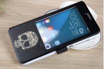 Фирменный чехол-книжка с безумно красивым расписным рисунком черепа на Huawei Honor 4X  с окошком для звонков