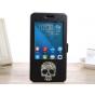 Фирменный чехол-книжка с безумно красивым расписным рисунком черепа на Huawei Honor 4X  с окошком для звонков..