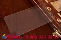 Фирменное защитное закалённое противоударное стекло премиум-класса из качественного японского материала с олеофобным покрытием для Huawei Honor 4X