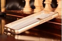 Фирменная металлическая задняя панель-крышка-накладка из тончайшего облегченного авиационного алюминия для Huawei Honor 4A/Y6/ Y6 Dual sim золотая