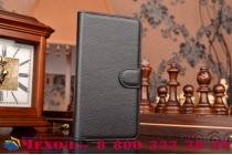 Фирменный чехол-книжка из качественной импортной кожи с мульти-подставкой застёжкой и визитницей для Хуавей Хонор 4А/У6/У6 Дуал Сим черный