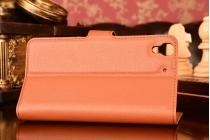 Фирменный чехол-книжка из качественной импортной кожи с мульти-подставкой застёжкой и визитницей для Хуавей Хонор 4А/У6/У6 Дуал Сим коричневый