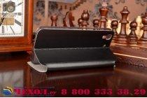 Фирменный чехол-книжка из качественной водоотталкивающей импортной кожи на жёсткой металлической основе для Huawei Honor 4A/Y6/ Y6 Dual sim черный