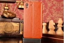 Фирменный чехол-книжка из качественной водоотталкивающей импортной кожи на жёсткой металлической основе для Huawei Honor 4A/Y6/ Y6 Dual sim коричневый