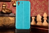 Фирменный чехол-книжка из качественной водоотталкивающей импортной кожи на жёсткой металлической основе для Huawei Honor 4A/Y6/ Y6 Dual sim бирюзовый