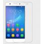 Фирменная оригинальная защитная пленка для телефона Huawei Honor 4A/Y6/ Y6 Dual sim матовая..