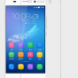 Фирменная оригинальная защитная пленка для телефона Huawei Honor 4A/Y6/ Y6 Dual sim матовая