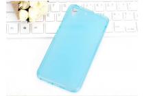 Фирменная ультра-тонкая полимерная из мягкого качественного силикона задняя панель-чехол-накладка для Huawei Honor 4A/Y6/ Y6 Dual sim голубая
