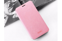 Фирменный чехол-книжка из качественной водоотталкивающей импортной кожи на жёсткой металлической основе для Huawei Honor 4A/Y6/ Y6 Dual sim  розовый