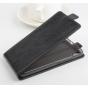 Фирменный оригинальный вертикальный откидной чехол-флип для Huawei Honor 4A/Y6/ Y6 Dual sim черный из натураль..