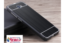 """Фирменная металлическая задняя панель-крышка-накладка из тончайшего облегченного авиационного алюминия для Huawei Honor 5 (Cun-TL00)"""" черная"""