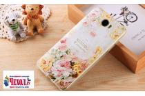 """Фирменная ультра-тонкая силиконовая задняя панель-крышка-накладка для Huawei Honor 5 (Cun-TL00)"""" с 3D объёмным рисунком """"тематика королевские Розы"""""""