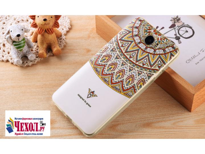 Фирменная ультра-тонкая силиконовая задняя панель-крышка-накладка  для Huawei Honor 5 (Cun-TL00)