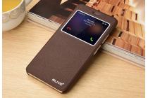 """Фирменный оригинальный чехол-книжка для Huawei Honor 5 (Cun-TL00)"""" коричневый с окошком для входящих вызовов и мультиподставкой водоотталкивающий"""