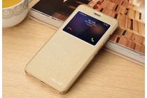 """Фирменный оригинальный чехол-книжка для Huawei Honor 5 (Cun-TL00)"""" золотой с окошком для входящих вызовов и мультиподставкой водоотталкивающий"""