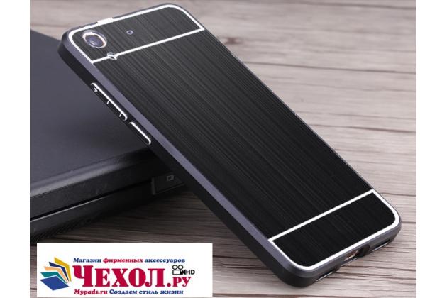 """Фирменная металлическая задняя панель-крышка-накладка из тончайшего облегченного авиационного алюминия для Huawei Y6 2 (II)""""  черная"""