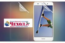 """Фирменная оригинальная защитная пленка для телефона Huawei Y6 2 (II)"""" глянцевая"""