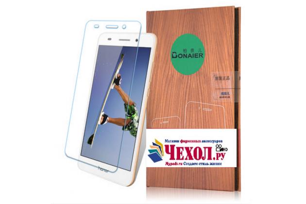 """Фирменное защитное закалённое противоударное стекло премиум-класса из качественного японского материала с олеофобным покрытием для телефона Huawei Y6 2 (II)"""""""