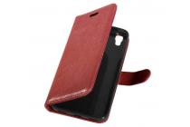 """Фирменный чехол-книжка для  Huawei Y6 2 (II)"""" с визитницей и мультиподставкой коричневый кожаный"""