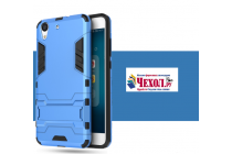 """Противоударный усиленный ударопрочный фирменный чехол-бампер-пенал для Huawei Y6 2 (II)"""" синий"""