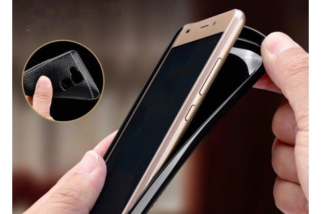 """Фирменная премиальная элитная крышка-накладка из тончайшего прочного силикона и качественной импортной кожи  для Huawei Honor 5C/7 Lite/GT3 5.2""""коричневая"""