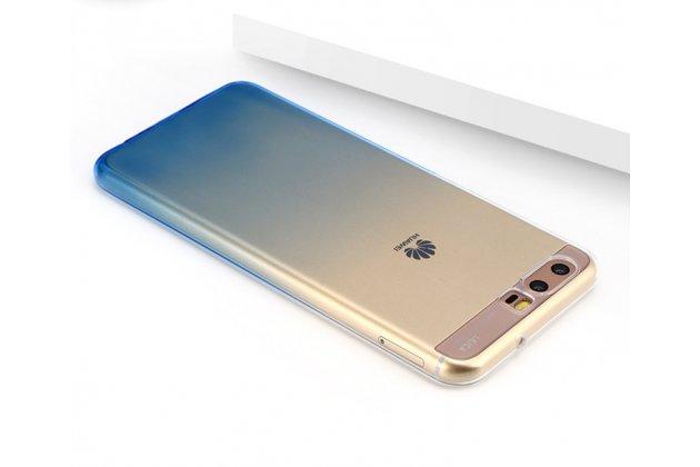Фирменная ультра-тонкая полимерная задняя панель-чехол-накладка из силикона для Huawei P10 Lite (WAS-AL00) прозрачная с эффектом воды
